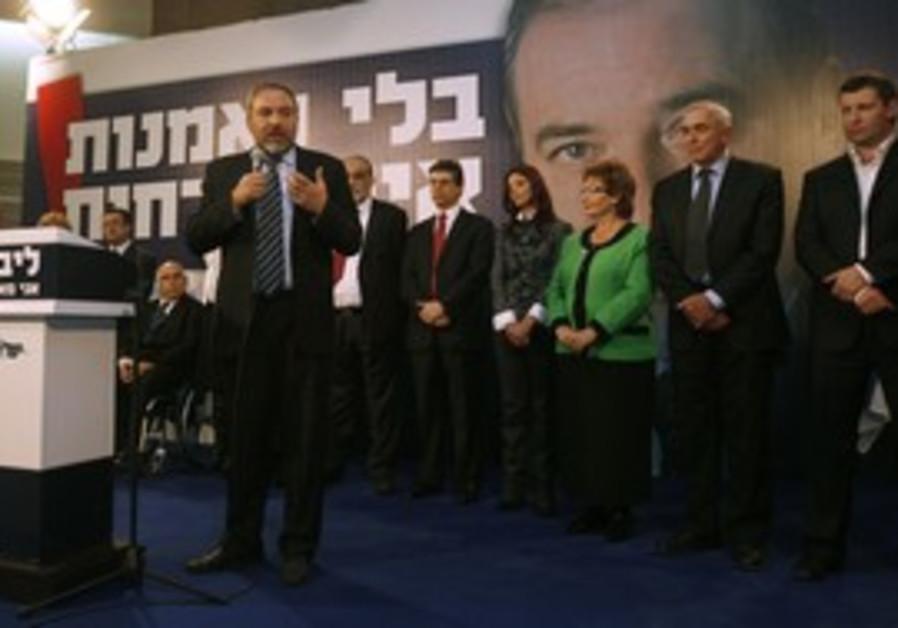 Lieberman, Israel Beiteinu MKs [file]