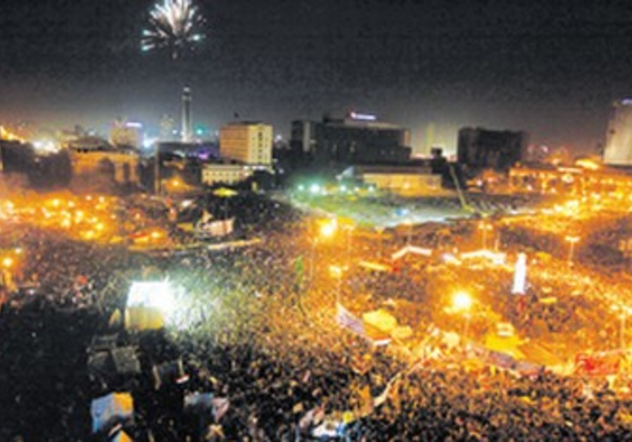 First anniversary of Egypt's uprising in Tahrir Sq