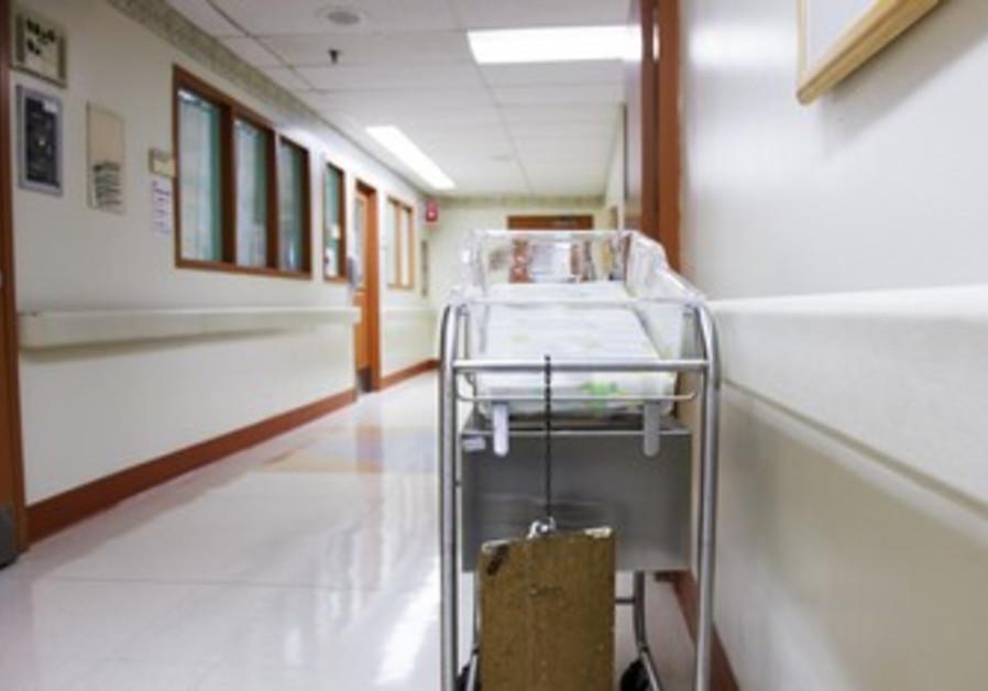 Childrens ward at hospital [illustrative photo]