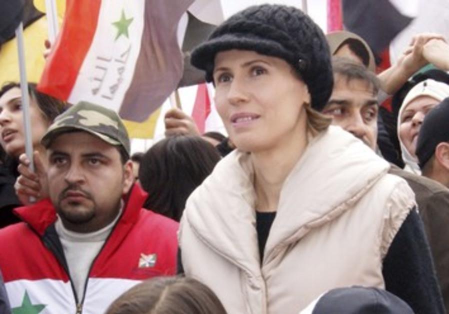 Asma Assad [file]