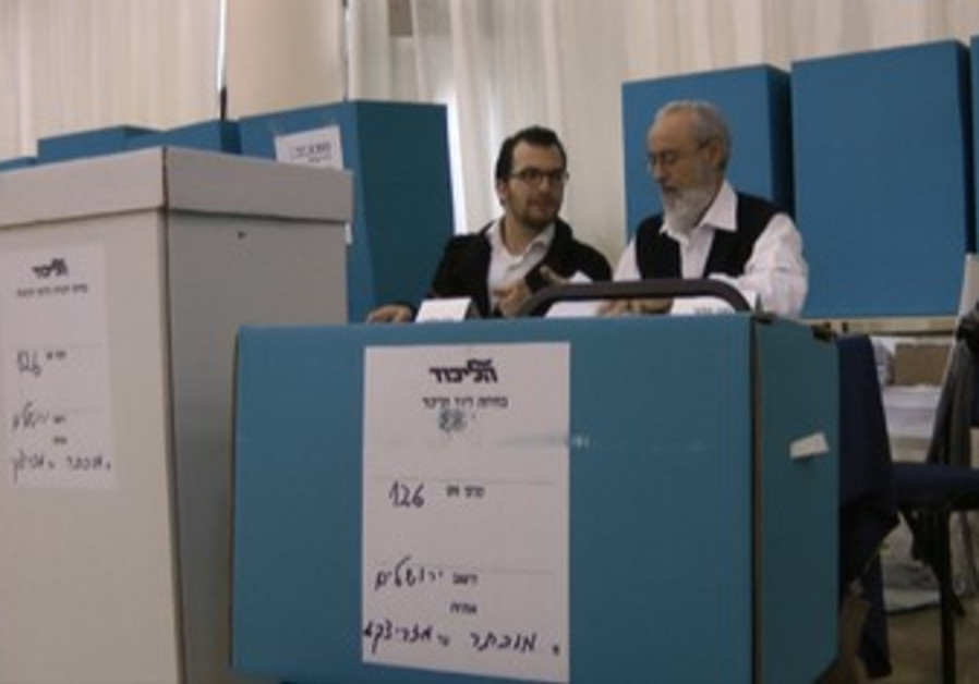 Likud primary polling place in Jerusalem