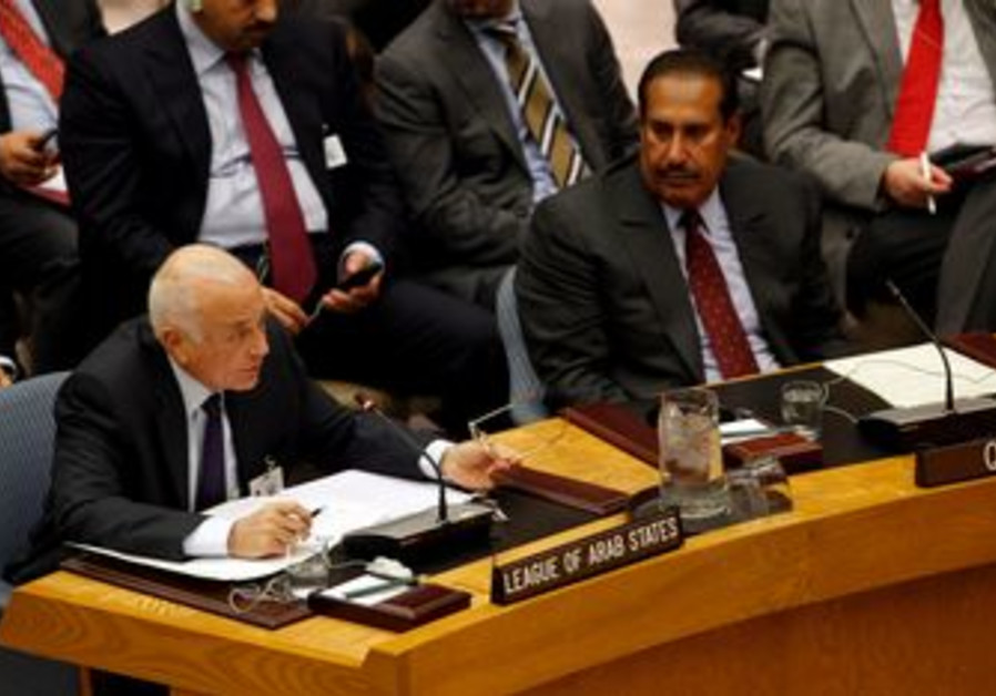 Arab League chief Nabil Nabil Elaraby, Qatari PM