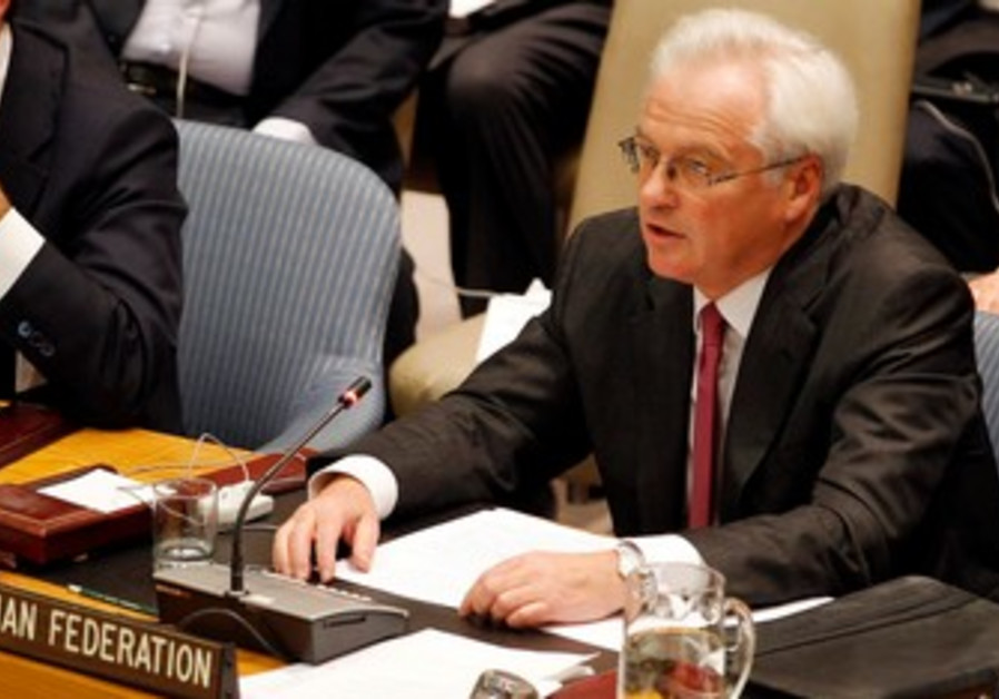 Russia's UN ambassador Vitaly Churkin.
