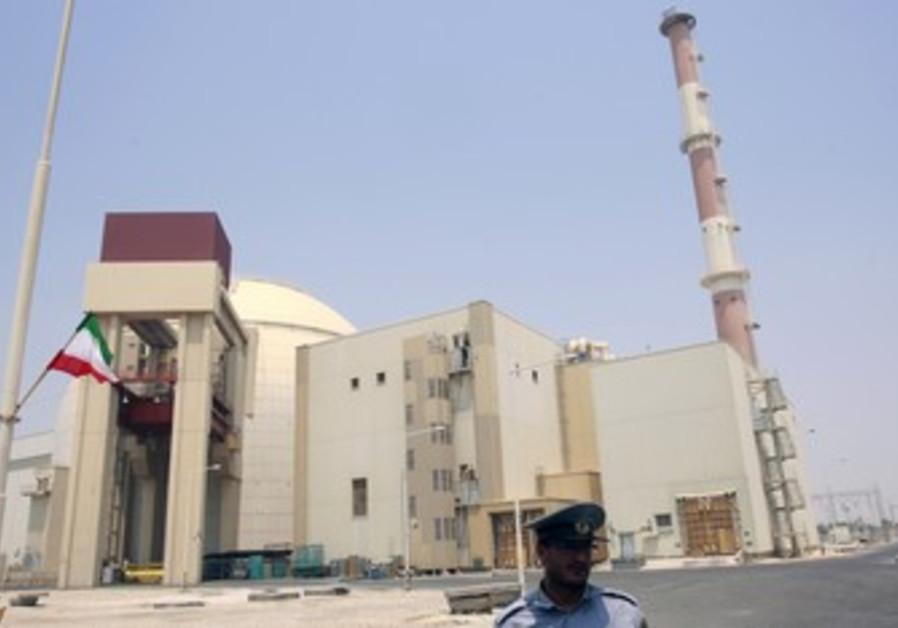 Iran's Bushehr nuclear reactor
