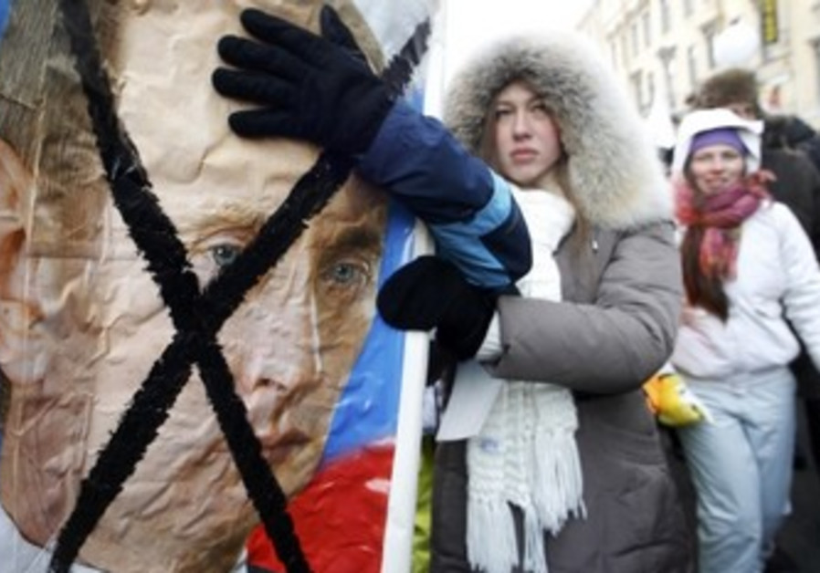 Russian protests against Putin