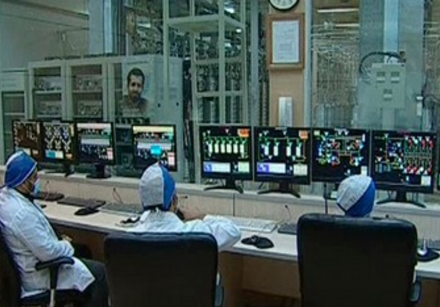 Enrichment control room in Natanz