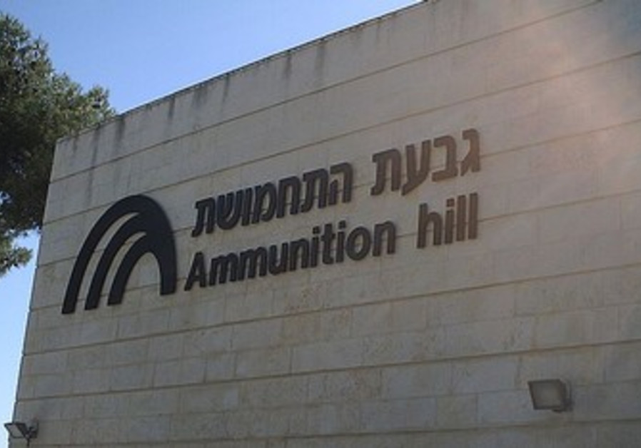Ammunition Hill in Jerusalem