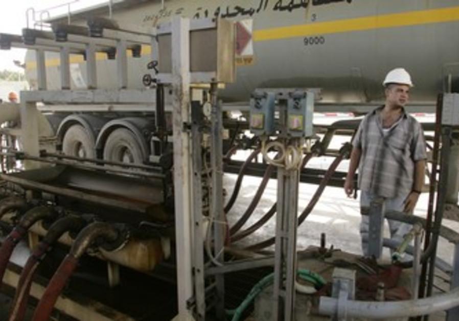 Gaza power plant