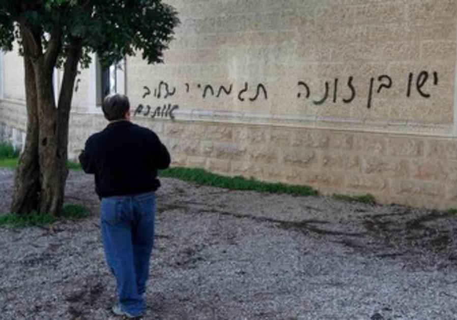 Vandalized Baptist Church in Jerusalem
