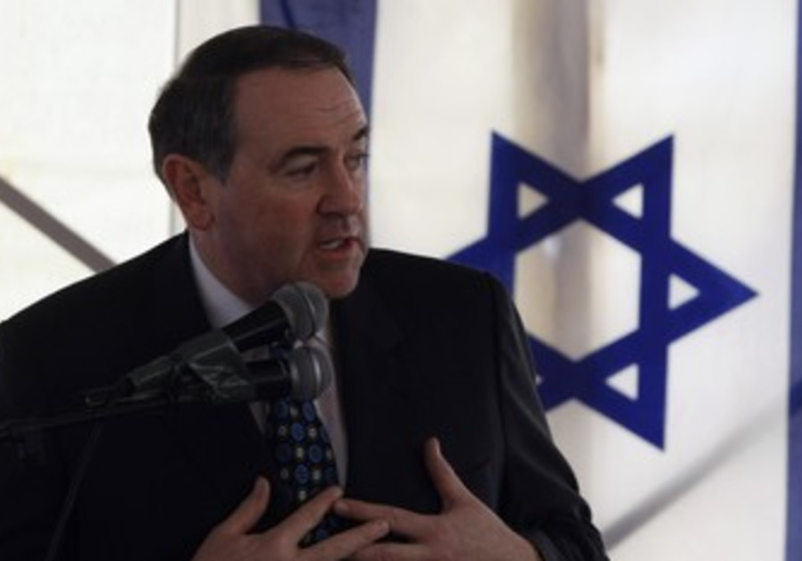 Mike Huckabee in Jerusalem [file]