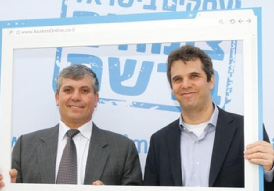 industry minister simhon, Google Israel CEO Brand