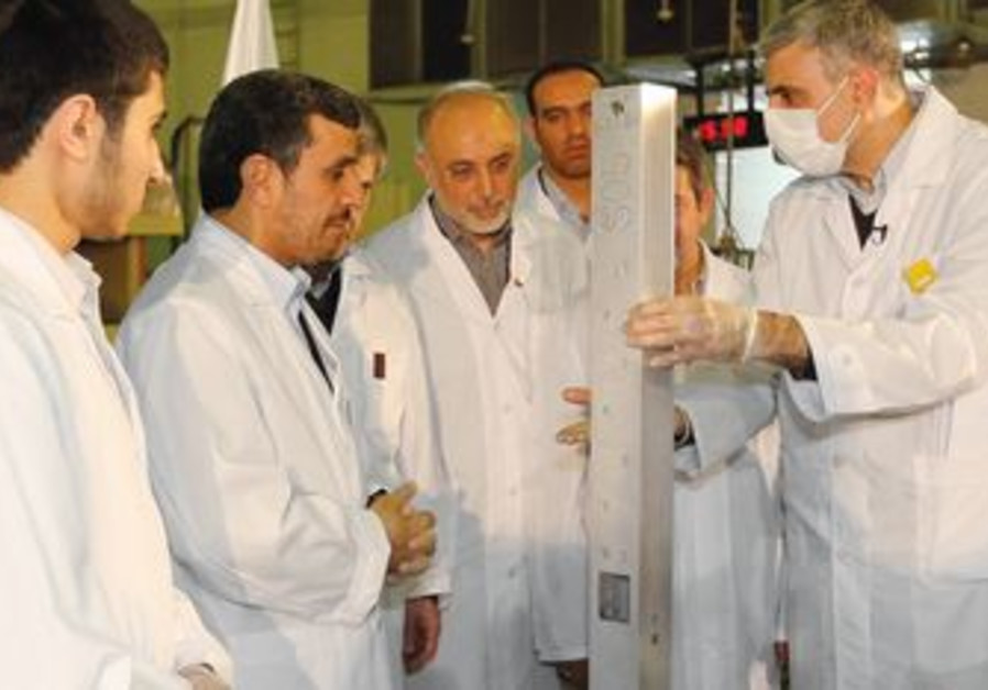 Ahmadinejad at nuclear ceremony in Tehran