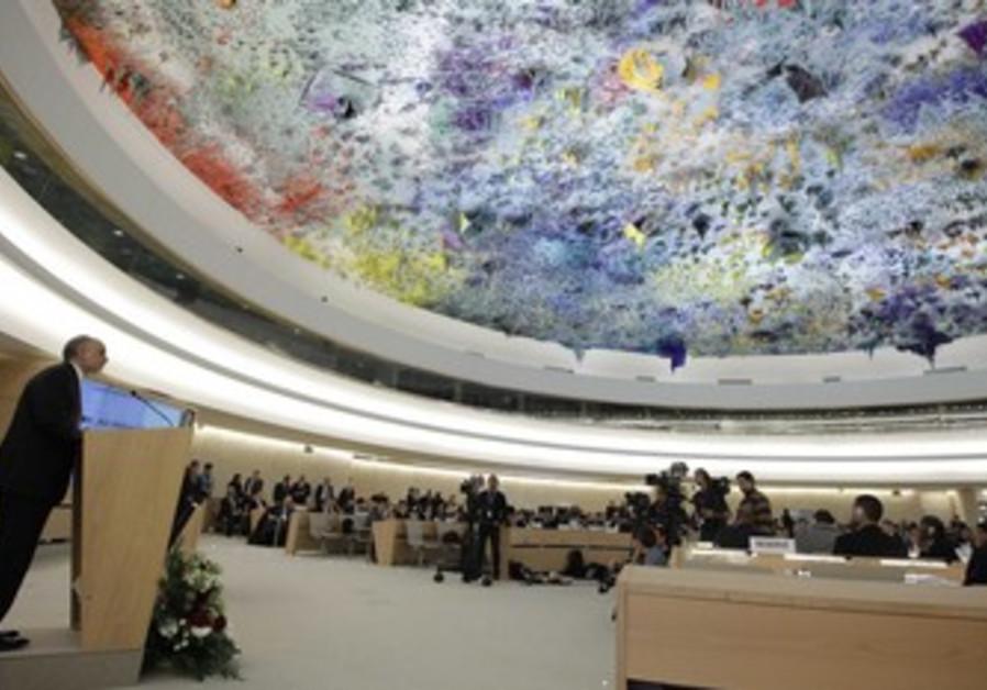 Iran's Salehi addresses UNHRC