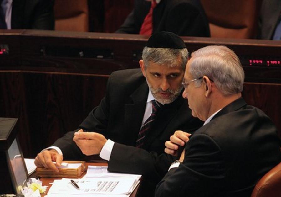 Binyamin Netanyahu and Eli Yisahi