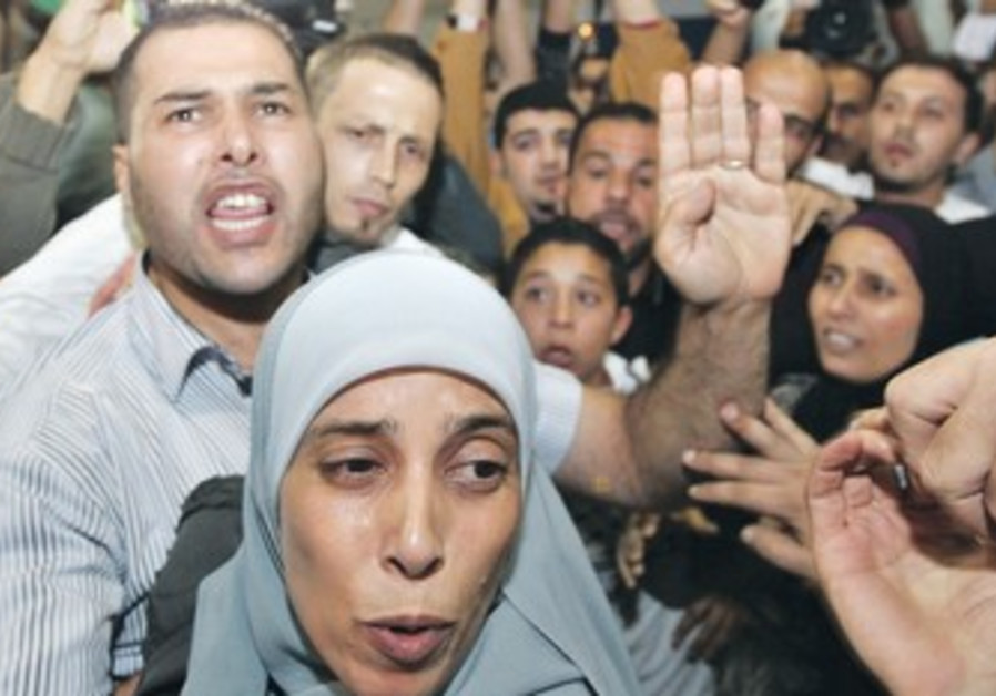 AHLAM TAMIMI greeted by relatives in Jordan