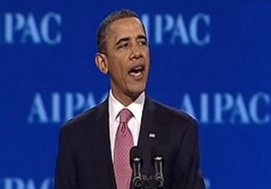 Obama at AIPAC