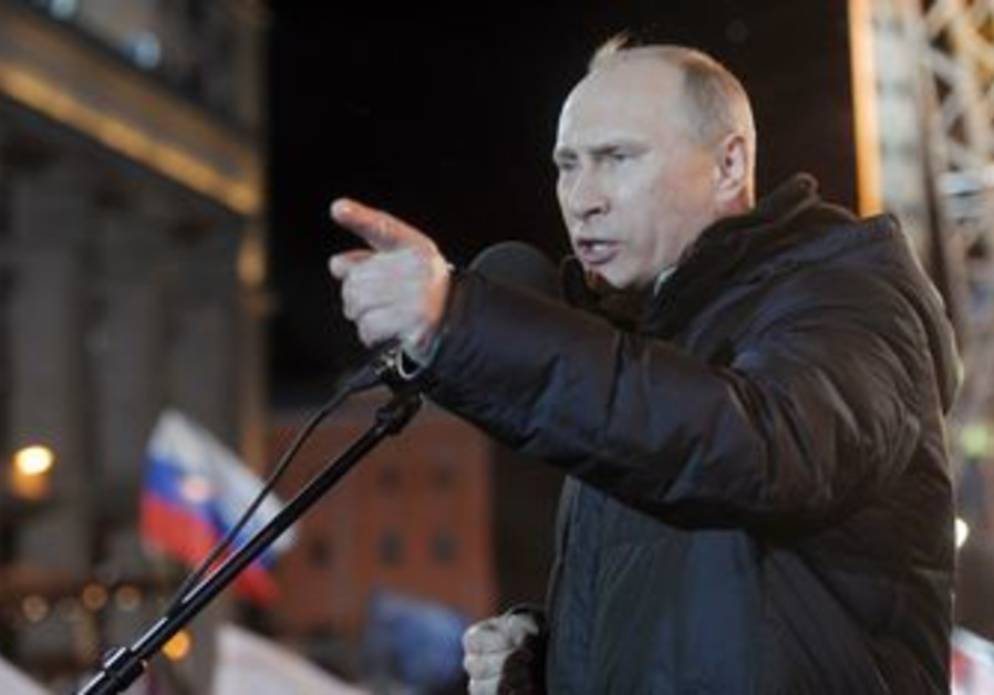 Vladimir Putin addresses supporters