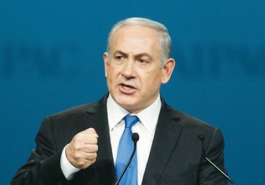 Netanyahu addresses AIPAC