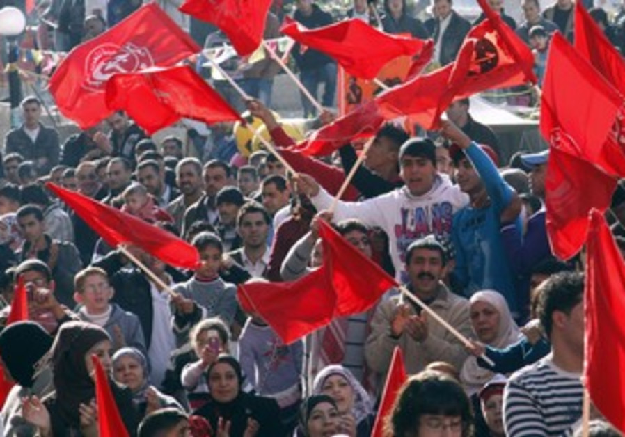 Palestinains rally for the PFLP
