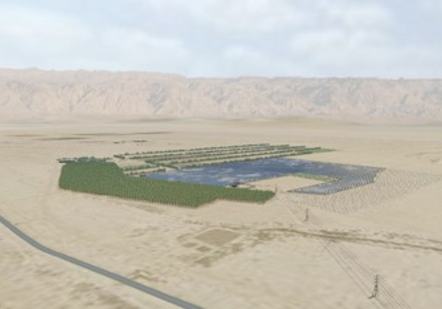 Computerized image of solar fields at Ketu