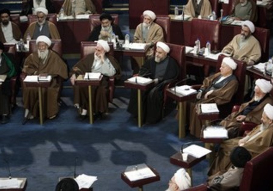 Clerics at Iran's Assembly of Experts meeting