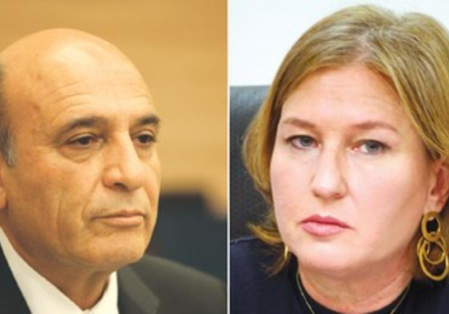 Mofaz, Netanyahu and Livni.