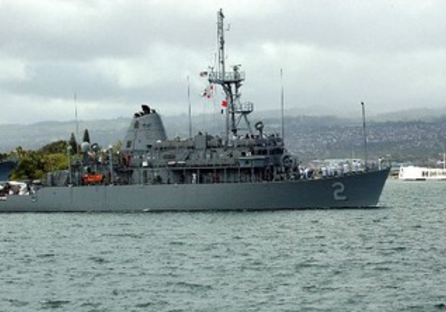 Mine warfare ship USS Defender [illustrative]