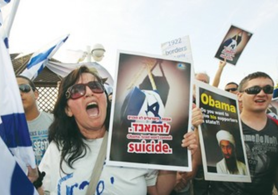 Pro-Israel demonstrators