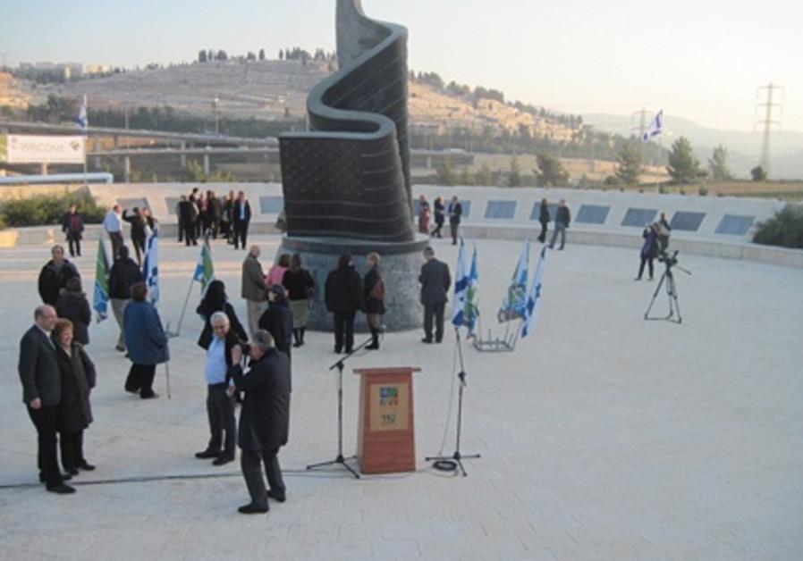 At the 9/11 Memorial