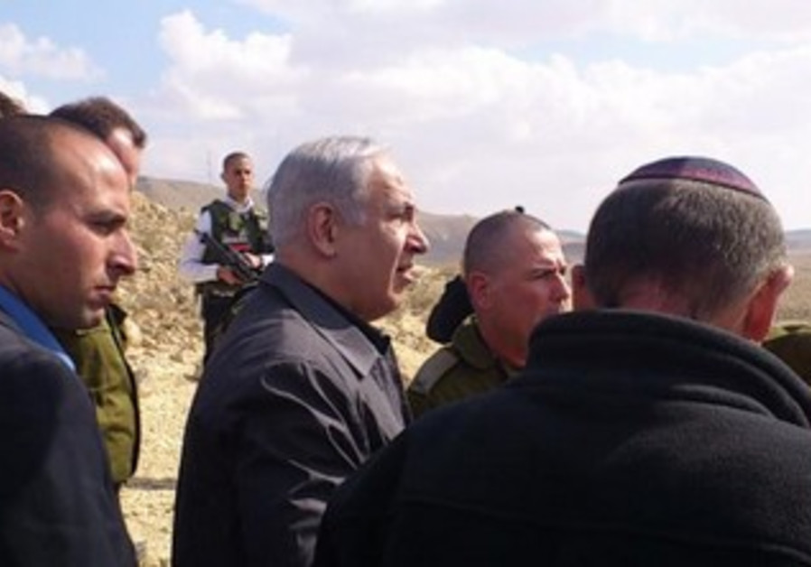 Prime Minister Binyamin Netanyahu on Egypt border