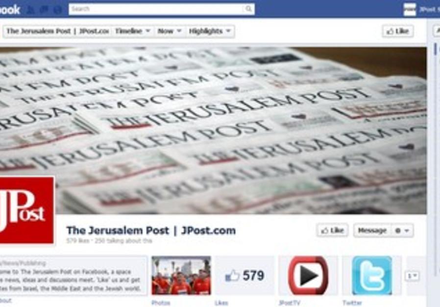 The Jerusalem Post's Facebook Timeline