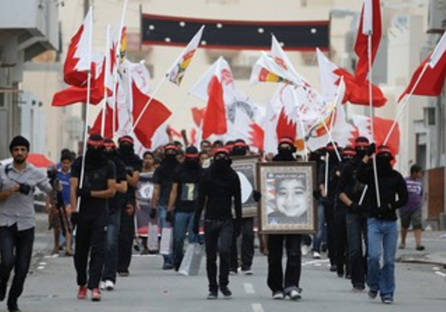 Anti-government demonstrators in Bahrain