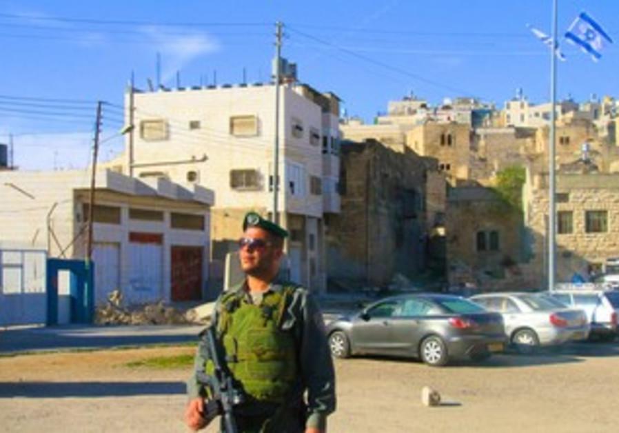 Beit Hamachela Hebron home