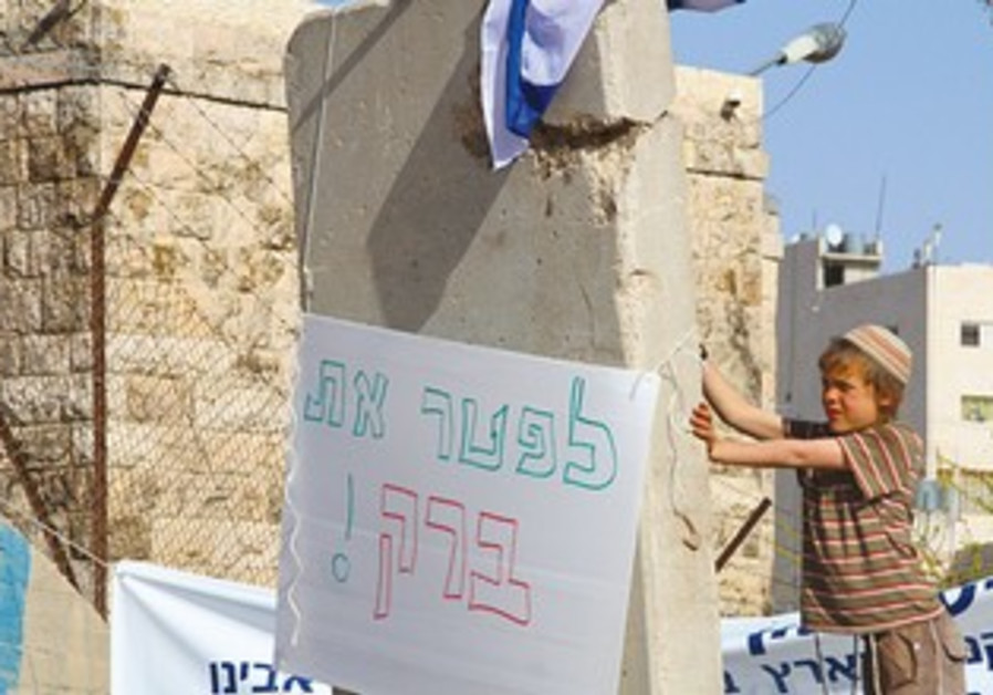 Sign at protest tent in Hebron calls to fire Barak
