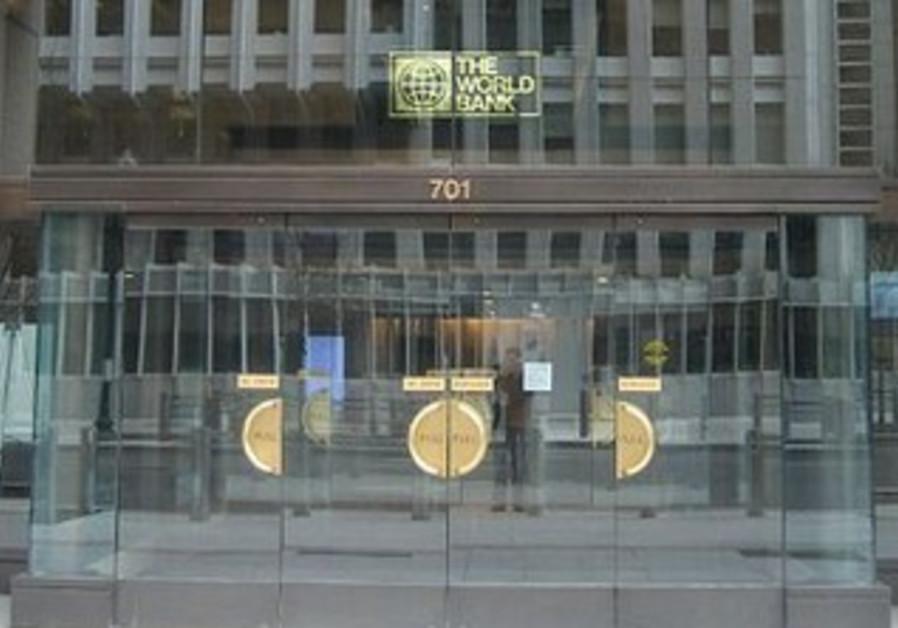 World Bank building entrance