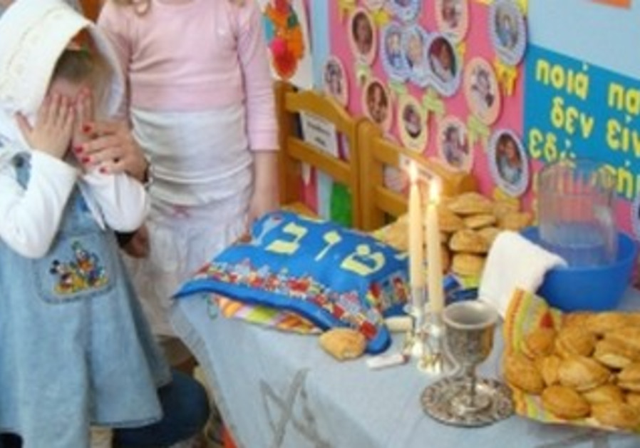 Kabbalat Shabbat at Athens Jewish nursery