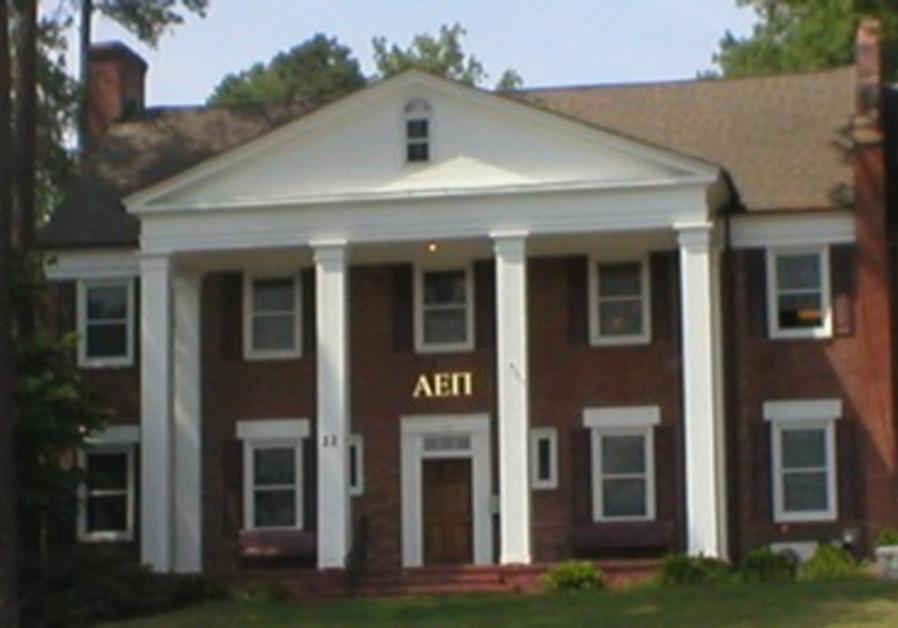 Alpha Epsilon Pi fraternity house.