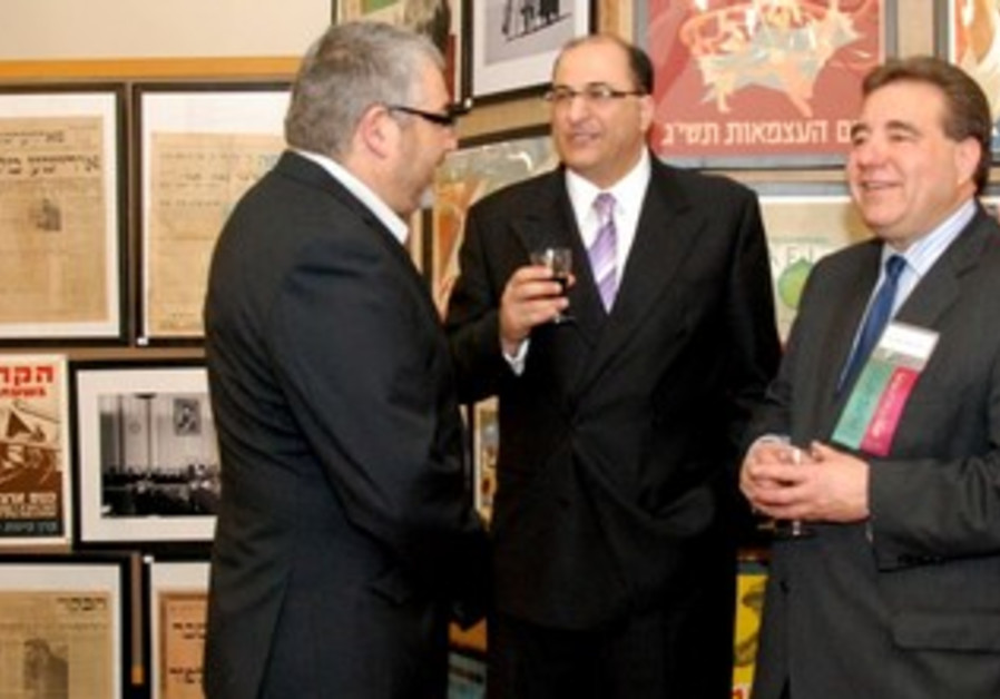 """The JNF's """"Made in Israel 2012"""" gallery."""