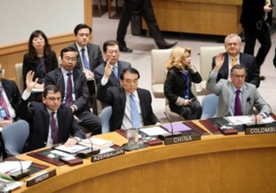 UN Security Council members vote on resolution