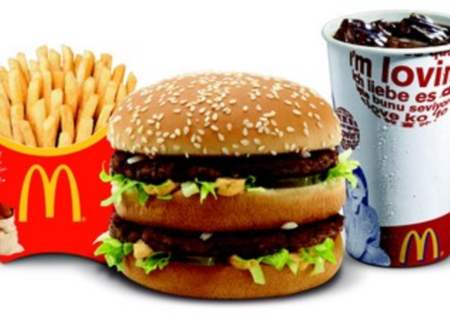 A McDonald's Big Mac meal.
