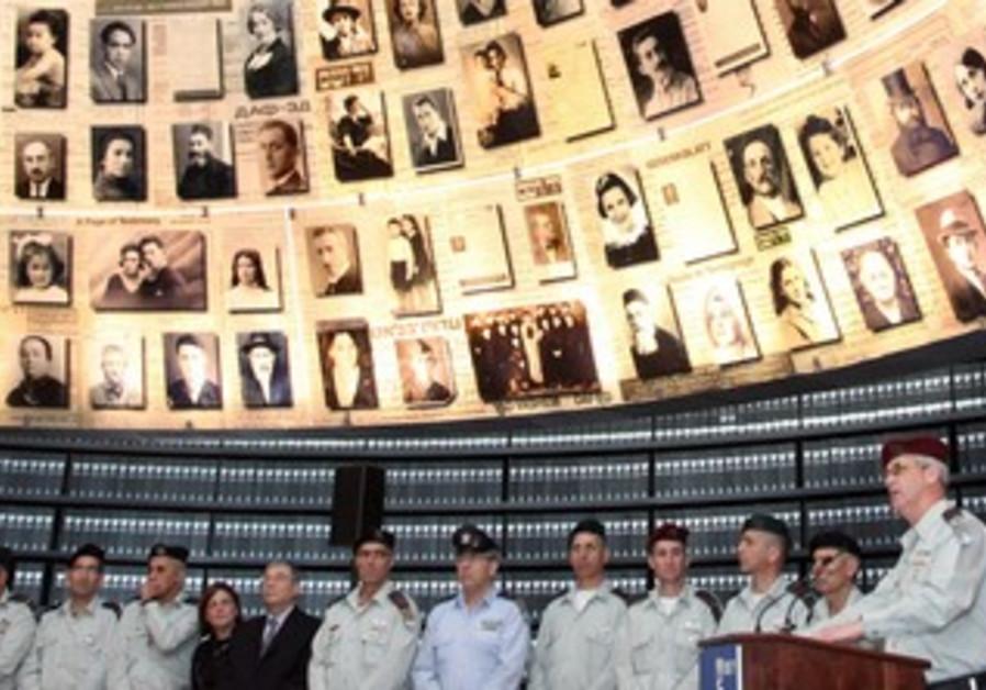 Gantz speaks at Yad Vashem