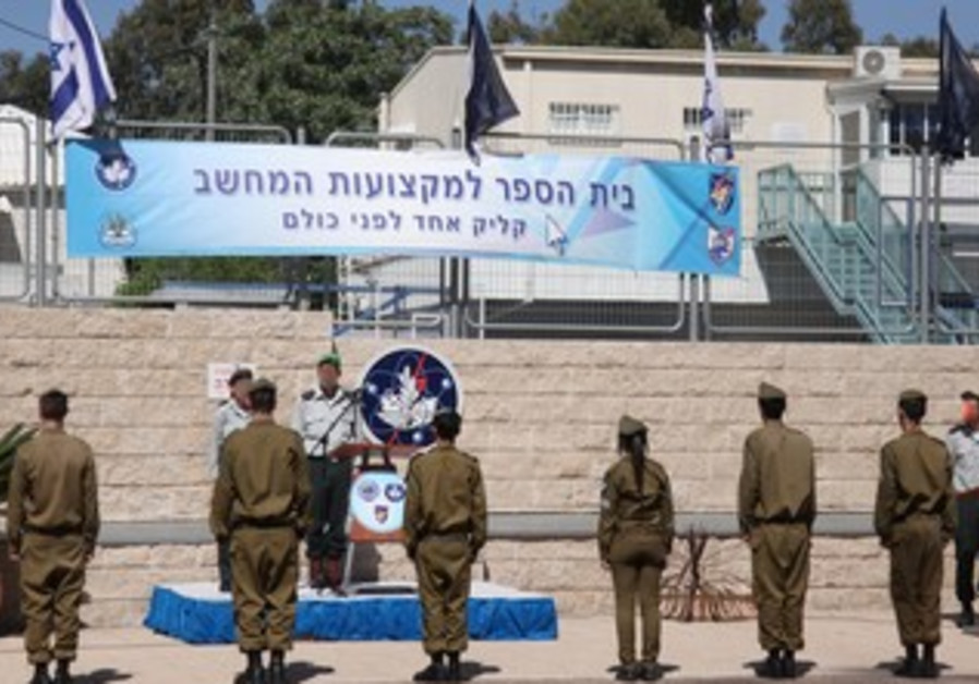 IDF soldiers of the first-ever Cyber Defenders cla