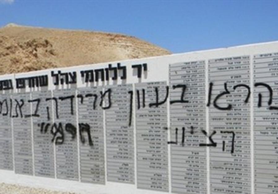 defaced Jordan war memorial