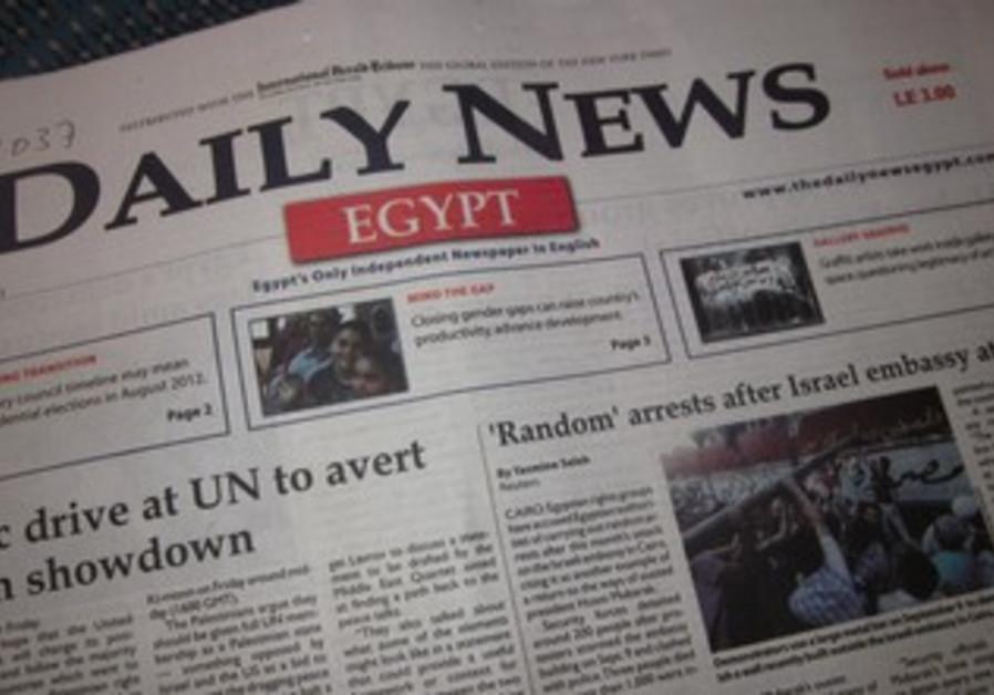 The Daily News Egypt