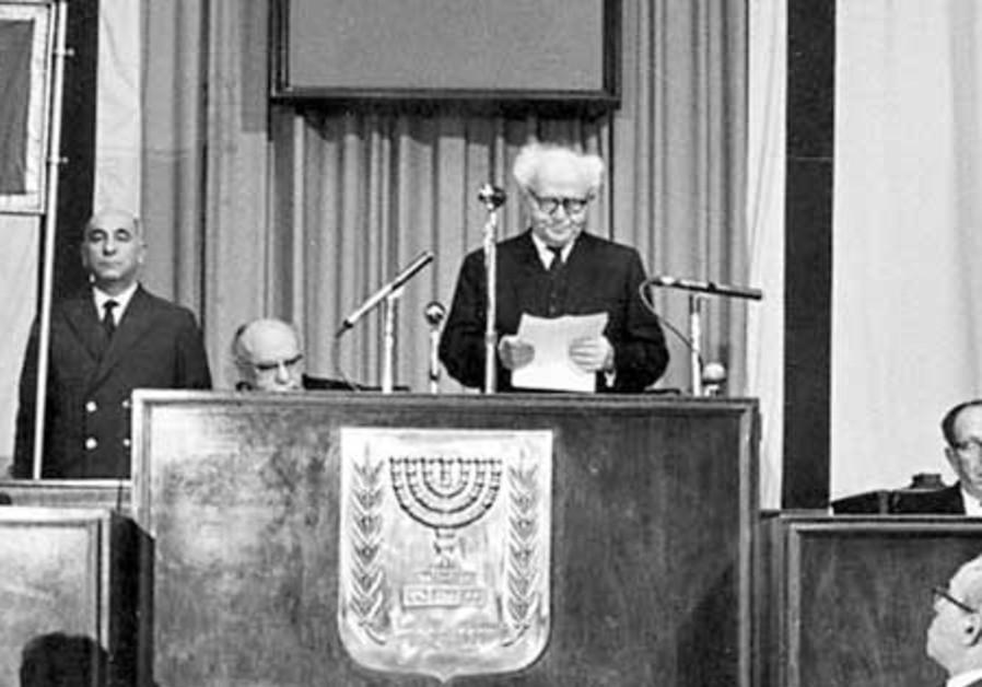 D.Ben-Gurion