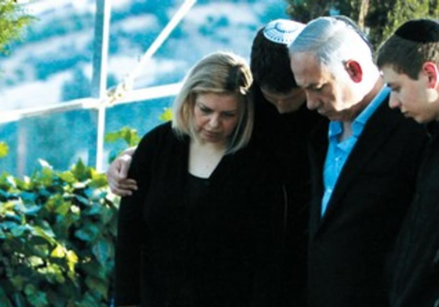 Benzion Netanyahu funeral