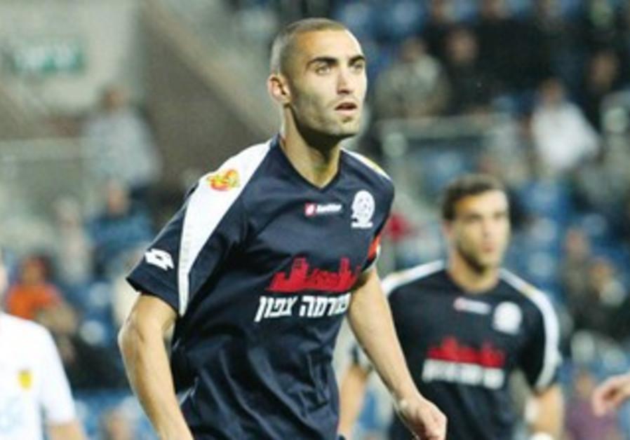 Omer Golan and Maccabi Petah Tikva