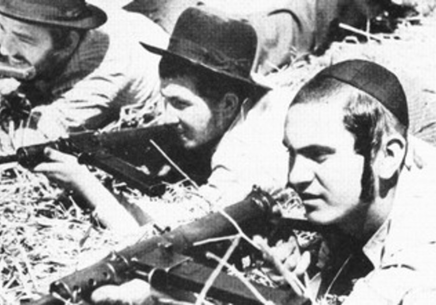 HAREDIM in army during 1948