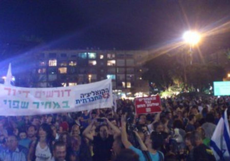Rabin Square social justice protest