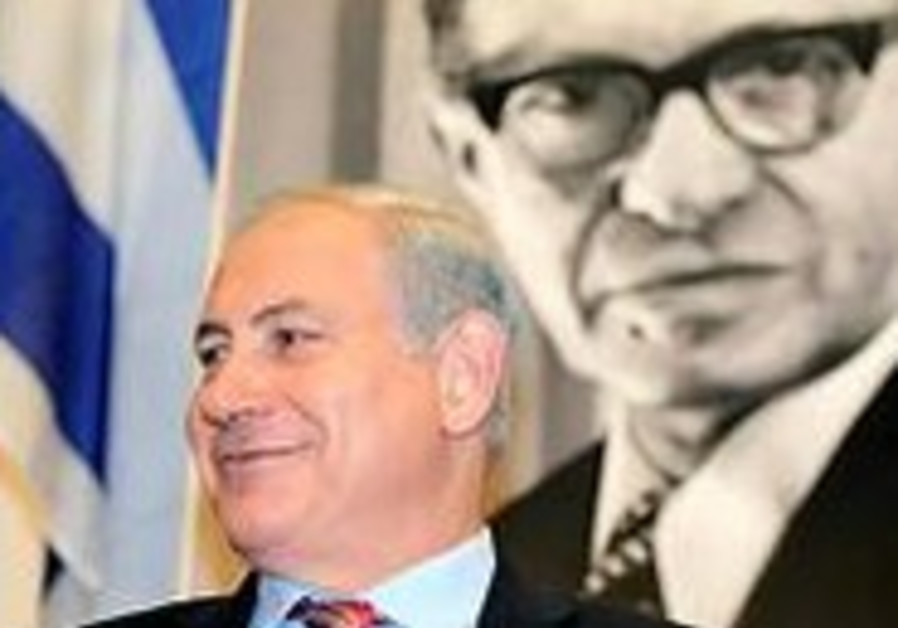 Prime Minister Binyamin Netanyahu visits the Begin